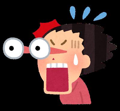 【ヤメロ】自分の事を感動屋という彼氏と映画を観にいった。そしたら、目をパチパチしたりギュッとしたりして無理に涙を流そうとしてて・・・