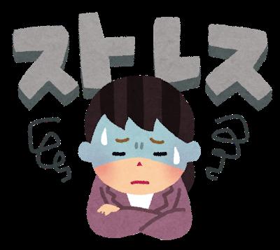 【憂鬱】あるきっかけでうつ病になり今は父と実家に住んでるが叔母が数ヶ月置きに様子を見にくるのがすごくストレス