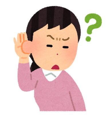 【ハズレ】1歳6ヶ月健診で「10語以上話せるか」聞かれ、10語以上話せると答えたら今度は「パパやママは言わないの?」と聞いてきた