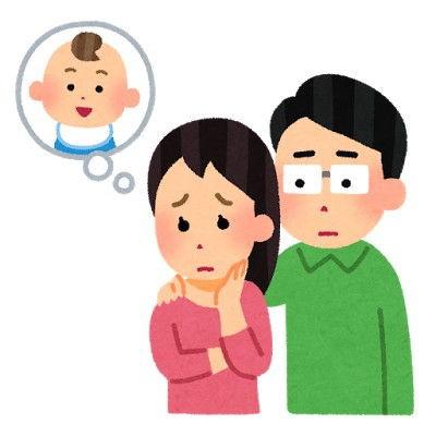 【最低】ブライダル検診で夫に自然妊娠が極めて困難な症状があると言われたが話し合って結婚に至った。後日義実家に挨拶に行った際、玄関に「女」と書かれた漬物石が置いてあった