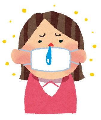 【アレルギー】秋になるとくしゃみや鼻水が前触れもなく出てくる。寒くなったからと思いこんでたがこれ、花粉だわ