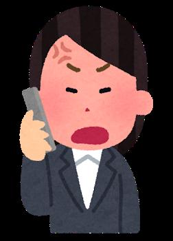 【イライラ】役所のミスで保険料二重取りしてる。なのに!こっちが平日昼間役所に来いとか意味がわからん!