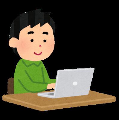 【報告者がry】俺は口下手なので嫁との話し合いもメールでするんだけど嫁との事で疑問に思った事をブログに書いてたら嫁がブチ切れたんだが