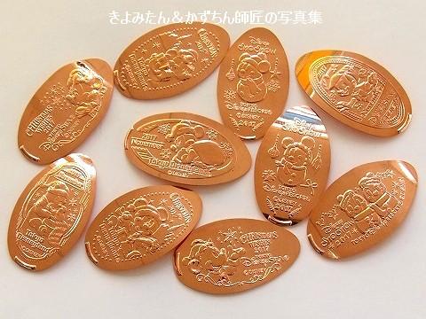 ディズニー シー スーベニア メダル