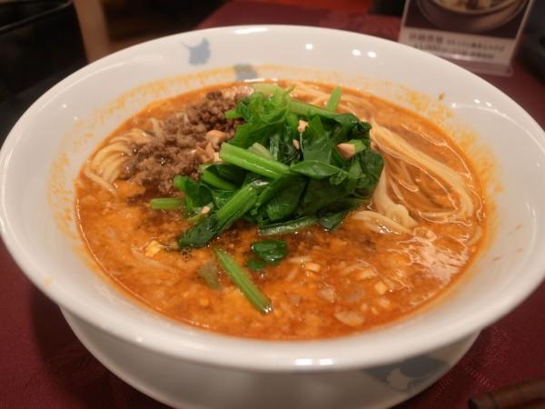 担担麺の画像 p1_13