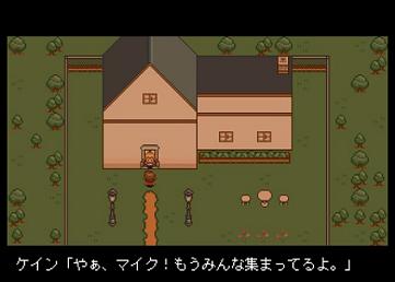 AVG] おばけ屋敷探検隊 / キラーベア : □フリーゲーム道楽□ 面白い ...