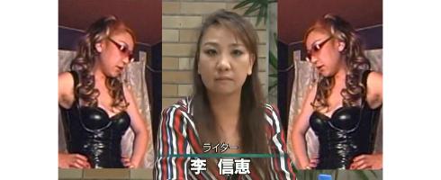 ネットで見つけた日本人のイケメン 101人目 YouTube動画>11本 ->画像>213枚