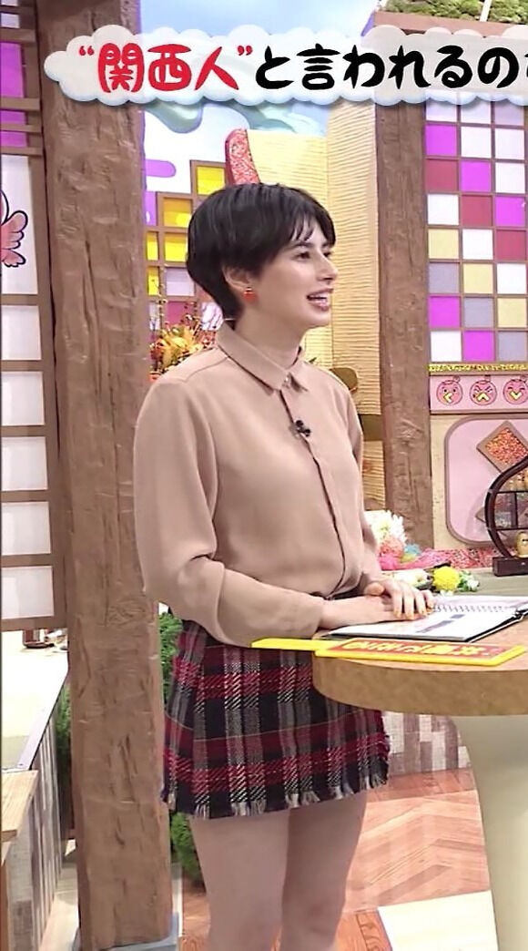 ミニスカ ホラン 千秋