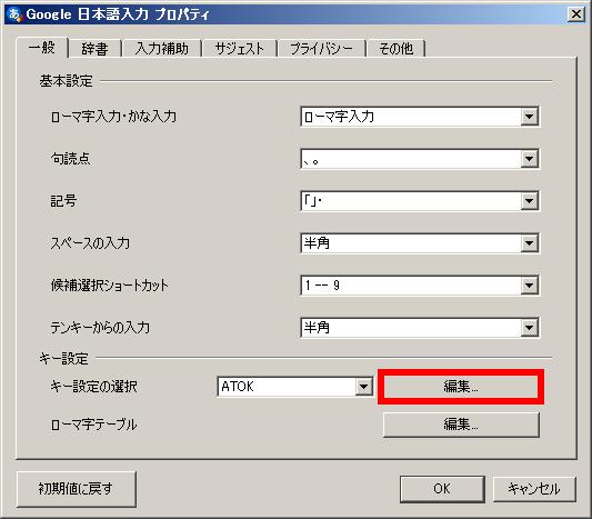 リモート デスクトップ キーボード 配列