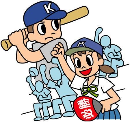 高校 速報 野球 県 三重