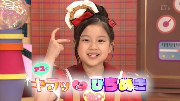 あゆ クックルン 【2019】新生クックルンのアユ役・川瀬翠子がかわいい!プロフやこれまでの出演映像まとめ