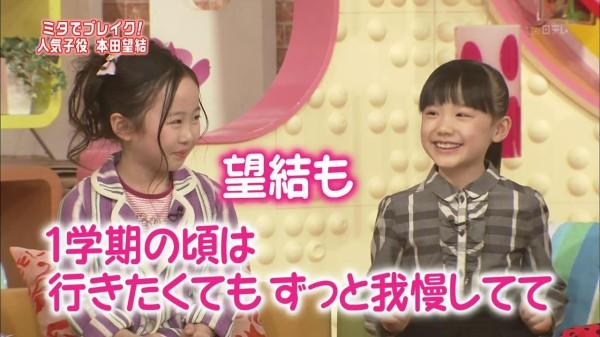 ☆動画 メレンゲの気持ち 芦田愛菜ちゃん 本田望結ちゃん 2月25