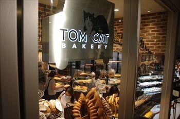 トム キャット パン