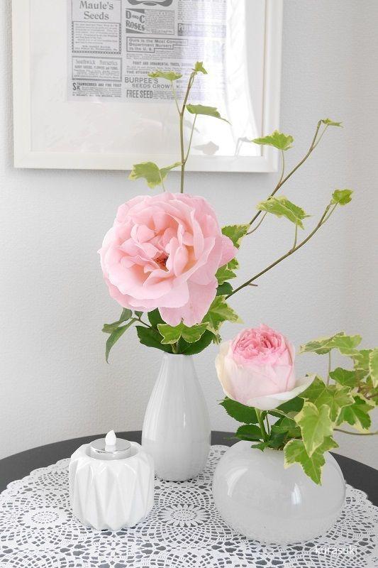 ニトリ 花瓶
