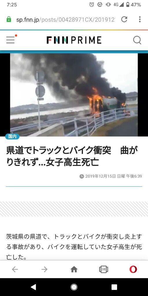 高生 事故 女子 バイク 柴田夏希さんをはね死亡させた河瀬登志美の顔画像は?敦賀市松葉町で女子高生に衝突した事故現場はどこ?