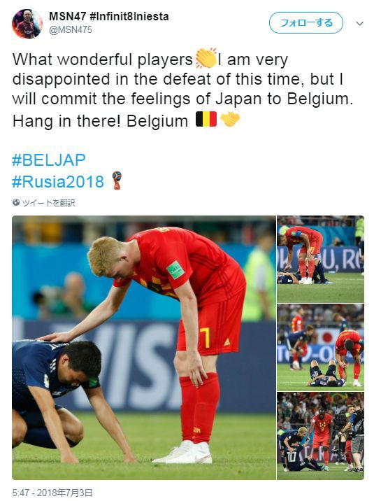 海外サッカー 反応