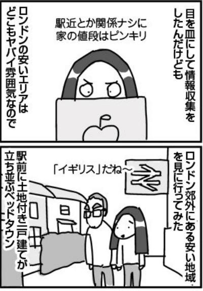 ホリー絵日記 ライブドア