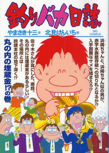 新刊案内ぃ~ ヾ(゜∇゜ ☆2009/11...