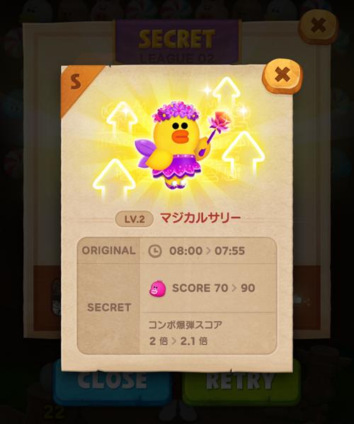 Level_02