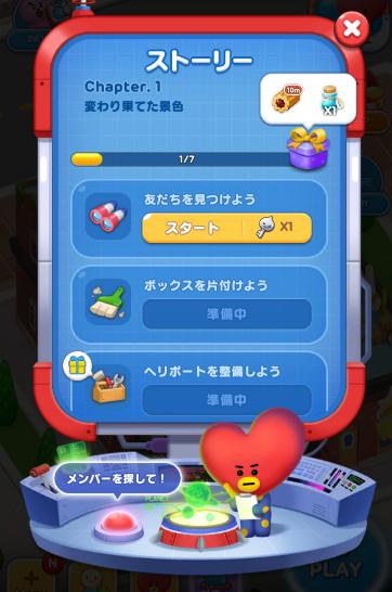 チャレンジ 5 ルビー 1 【マリオカートツアー】ルビーチャレンジ1