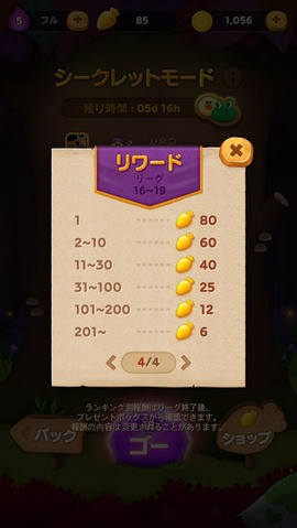 reward_01