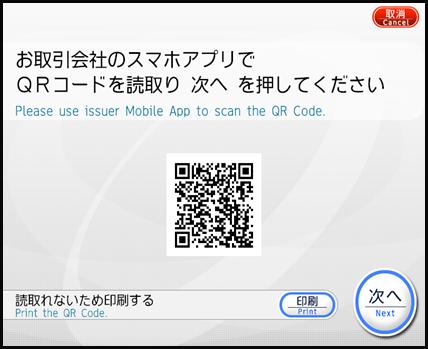 チャージ line カード LINE Pay(チャージ&ペイ) クレジットカードの三井住友VISAカード