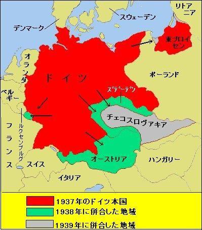 チェコ】第二次世界大戦 : 多言語翻訳 Samurai Global ~多言語のススメ~