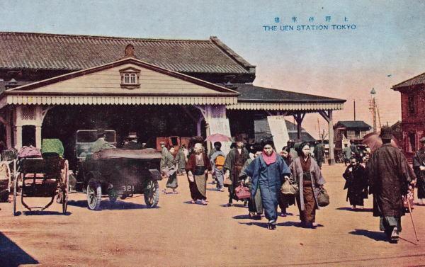 絵葉書「上野停車場」 : 老いの愉しみ