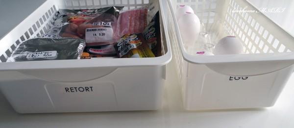 ダイソー 冷蔵庫 収納