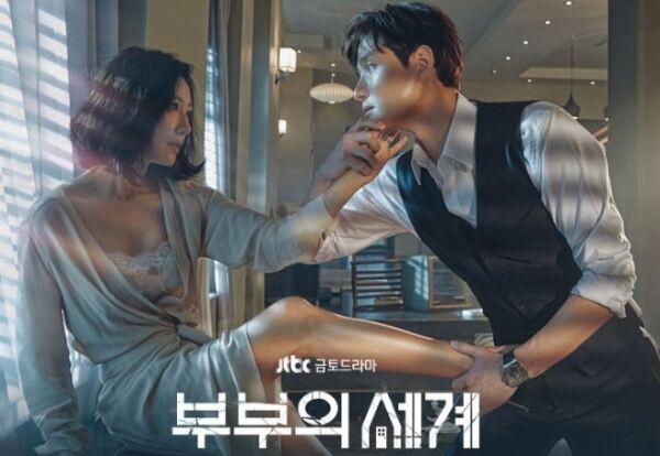 ドラマ ネトフリ 韓国