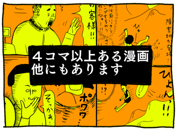 95932CC4-1C61-4225-8B74-98CC96DE808B