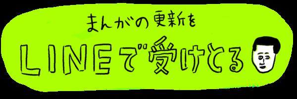 IMG_3844