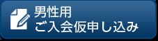 entry-icon