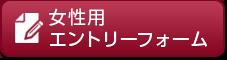 entry-icon-f