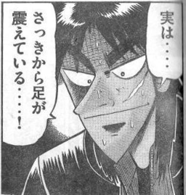 バトル カノン 画面 ao エウレカ