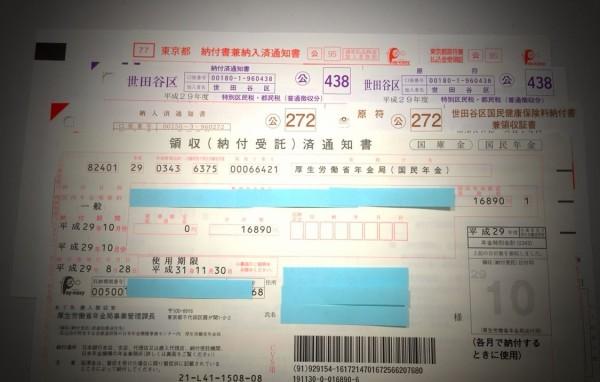 楽天カード ショック Nanacoチャージでポイント付与できる新たな