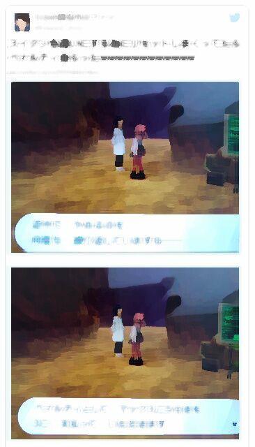 個体値厳選 ポケモン剣盾