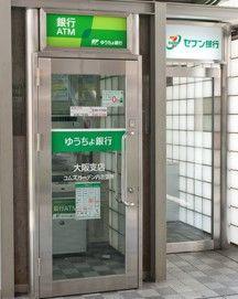 ゆうちょ 218 支店
