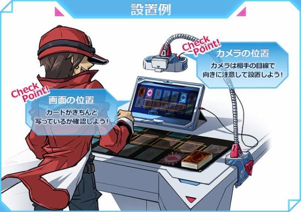 遊戯王 最新情報 スターライト速報