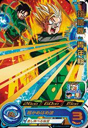 Super Dragon Ball Heroes UM8-013 Rare Jackie Chun