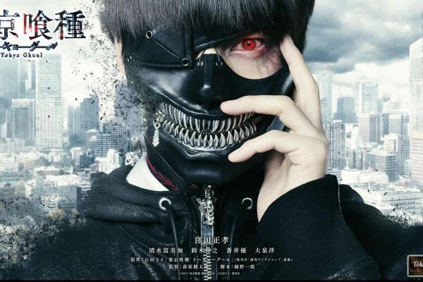 グール 映画 東京