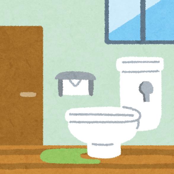 変更 名称 多目的 トイレ
