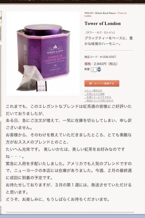 ジェジュン ブログ 紅茶 Jaejoongに溺れて - アメーバブログ(アメブロ)