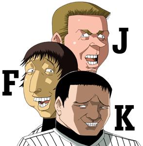 なん j 阪神