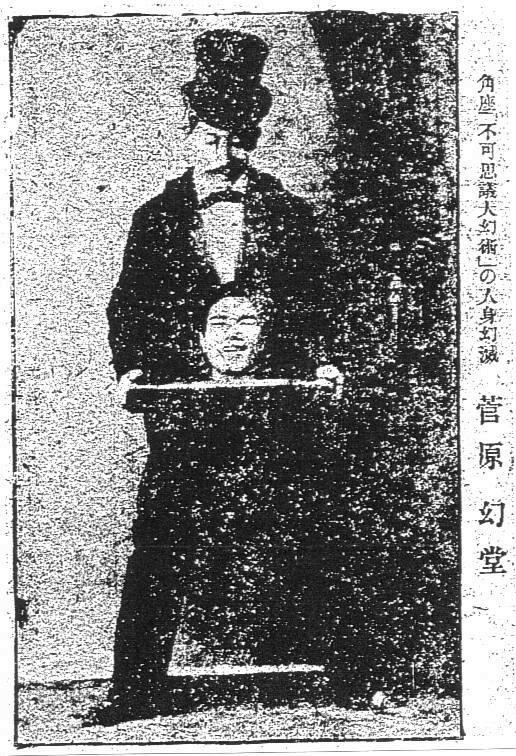 明治40年(1907年)八 : 見世物興行年表