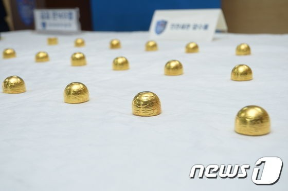 【韓国】『肛門に金塊を入れて運搬』・・・40代の女に対し、執行猶予・追徴金7億ウォン