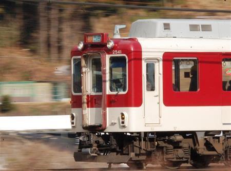 【京都】韓国人大学生を逮捕 走行中の近鉄電車から飛び降り