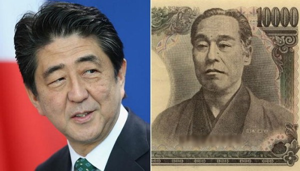 【韓国】あなたが知らない『一万円札』に刻まれた日本人の醜い蛮行