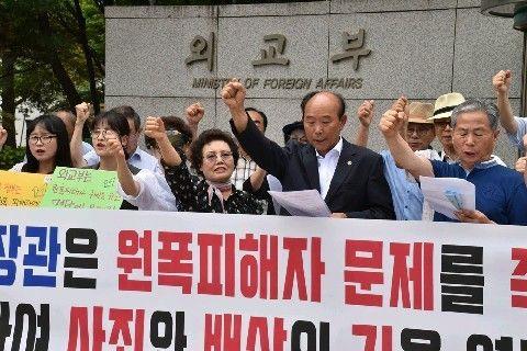 【韓国】「日米に謝罪と賠償を求めよ」韓国人被爆者団体がソウルで集会