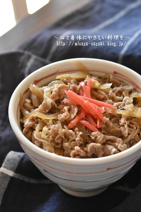 牛 丼 冷凍 保存 やわらか食の作り方 クリコ流時短のコツとやわらか牛焼肉丼レシピ